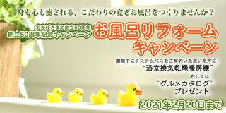 201114_bath.jpg